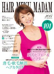 HAIR NEW MADAM 2015 SUMMER